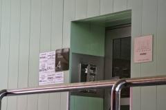 Porte d'entrée du cabinet